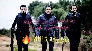ما نصعد رتب من الله دولة / معزوفة مراد علم دار الفنان مازن عساف