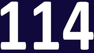 НЕПРАВИЛЬНЫЕ ГЛАГОЛЫ АНГЛИЙСКОГО ЯЗЫКА - УРОК 114 АНГЛИЙСКИЙ ЯЗЫК Уроки английского языка