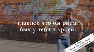 Где научиться танцевать в Челябинске ? Школа танцев Study-on, Челябинск рада всем!)(, 2016-07-07T04:39:24.000Z)