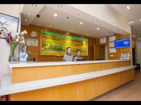 7Days Inn Zhenjiang Jurong Business Pedestrian - Zhenjiang - China