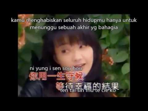 ai he chen nuo (lirik dan terjemahan)