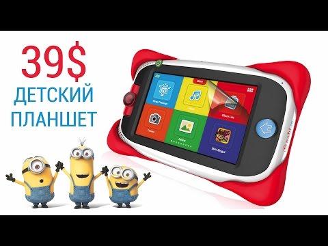 Nabi JR - Крутой детский планшет за 39$