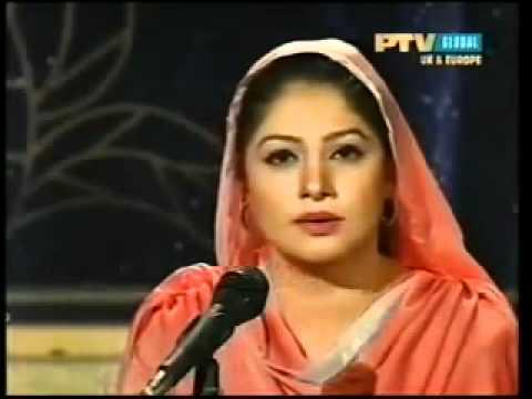 Hina Nasrullah ---------Kalam Mian Mohammad Baksh.flv