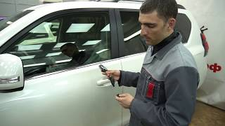Блокировка штатного радиоканала (keyless) на Toyota Land Cruiser Prado