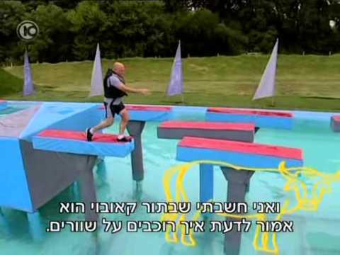 וויפאוט ישראל פרק 8