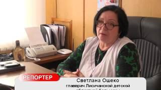 Подробности убийства двухмесячного малыша в Луганской области(В областной детской больнице Лисичанска скончался двухмесячный ребенок. В реанимацию избитый младенец..., 2016-01-26T17:24:55.000Z)