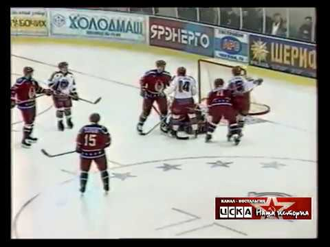 1999 Торпедо (Ярославль) - ЦСКА 1-0 Чемпионат России по хоккею. Суперлига. Плей - офф, 1/8 финала