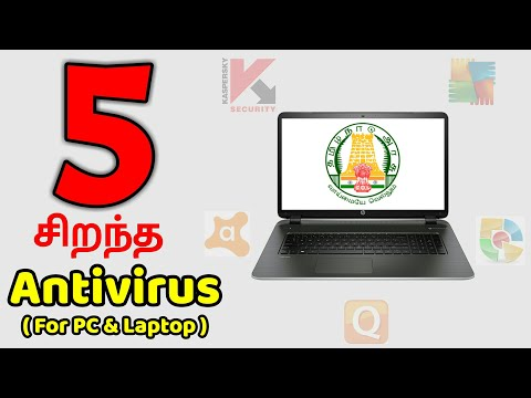 Best 5 AntiVirus For PC & Laptop  - Free Download ( தமிழில் ) | LoopTech