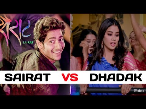 Dhadak Zingaat Song Vs Sairat Zingaat Song - Which Song Do You Like Most?