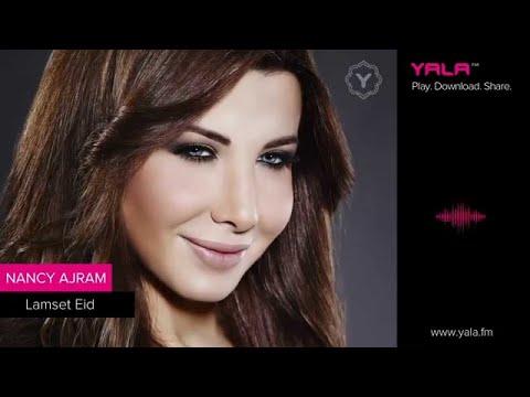 Nancy Ajram - Lamset Eid (audio)  نانسي عجرم - لمسة إيد - أغنية