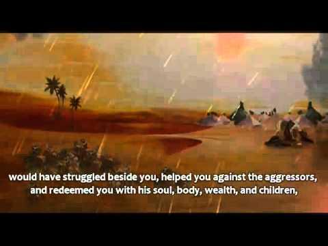 Ziyarat e Nahiyah