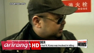 Malaysian police arrest third suspect in Kim Jong-nam's murder