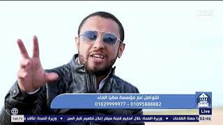 """بيت دعاء   الأعمال التي تظلل صاحبها يوم القيامة """"الندية أيديهم""""  مع الشيخ أحمد علوان"""