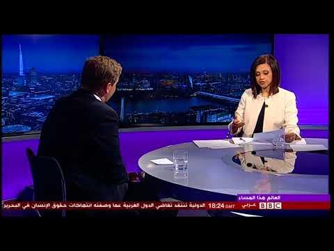 المتحدث باسم الحكومة البريطانية في مقابلة مع بي بي سي عربي حول البحرين