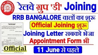 RRB GROUP D JOINING LETTER आना शुरू। Rrb Bangalore Group D 2018 Joining & Appointment