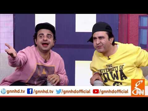 Joke Dar Joke | Comedy Delta Force | Hina Niazi | GNN | 15 June 2019