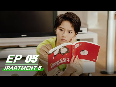 【SUB】 E05 IPartment5 爱情公寓5 | IQIYI