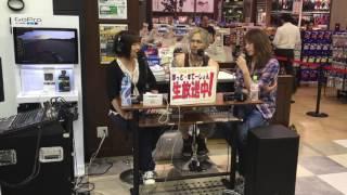 2016年8月24日エフエムたいはく「ほっとすて~しょん」AIZEN&KONTA