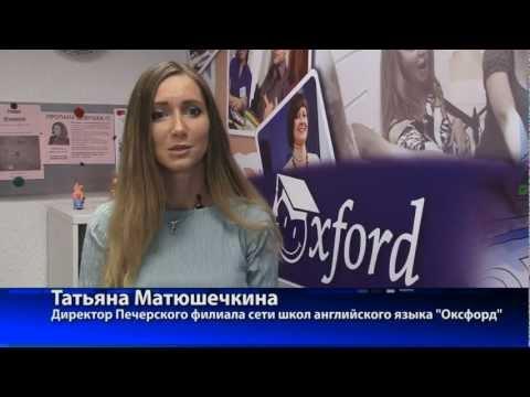 Сбербанк России в Санкт-Петербурге: адреса отделений