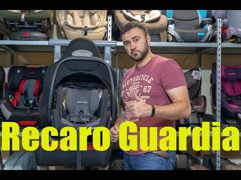 Recaro Guardia – автолюлька до 1 года