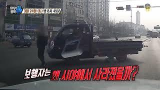SBS [맨 인 블랙박스] - 18년 3월 24일(토) 예고 / 'Man in Blackbox' Preview