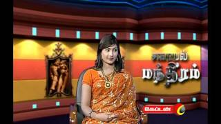 captain TV Samayal Mandhiram  Episode 10 part  3