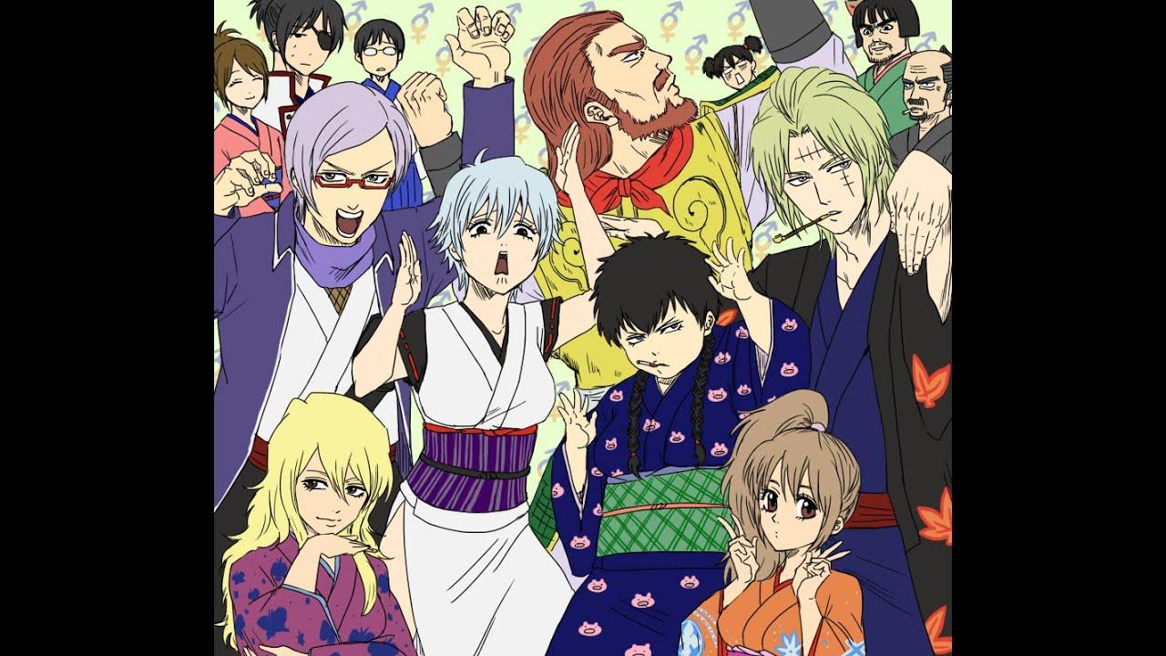 Gintama Ending 2015 1 Full Sub Español + Romaji