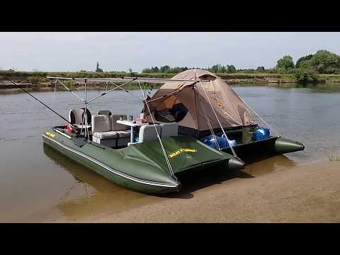 Катамаран для сплава, путешествия, активного отдыха с большой боковой платформой Си Фишер 550