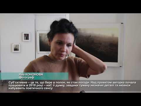 Телеканал АНТЕНА: Мистецький фестиваль «Повітова фанаберія» отримав продовження в Художньому музеї