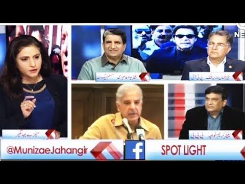 Spot Light - 20 December 2017 - Aaj News