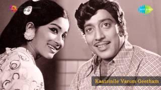 Kaatrinile Varum Geetham | Chithirai Sevvanam song