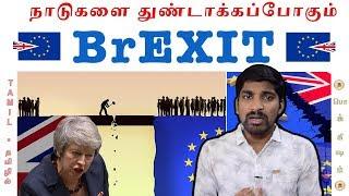 Brexit Explained in Tamil | பங்குச்சந்தை பாதிப்புகள் | Brexit on India | Vicky | Pokkisham