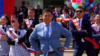 Выпускной Клип 11 Б 2 школа, Выпуск 2017!