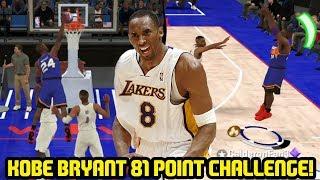 KOBE BRYANT 81 POINT CHALLENGE! AMETHYST w/ DIAMOND SHOE OP! NBA 2K18 MYTEAM