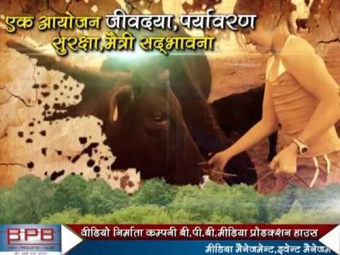 Bhilai news(12)