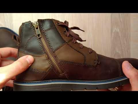 ОНЛАЙН ТРЕЙД.РУ   Ботинки GEOX U742QD0CLEKC6M6Z мужские, цвет коричневый, размер 41