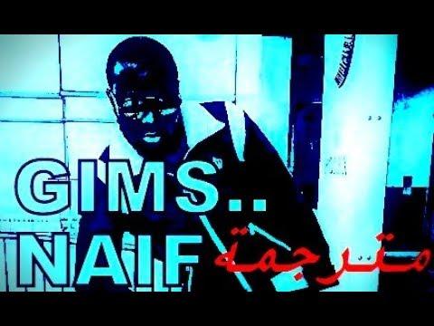 Maître Gims -