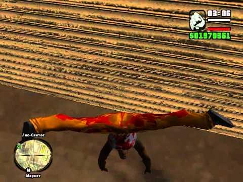 скачать игру Gta San Andreas 13 район через торрент - фото 9