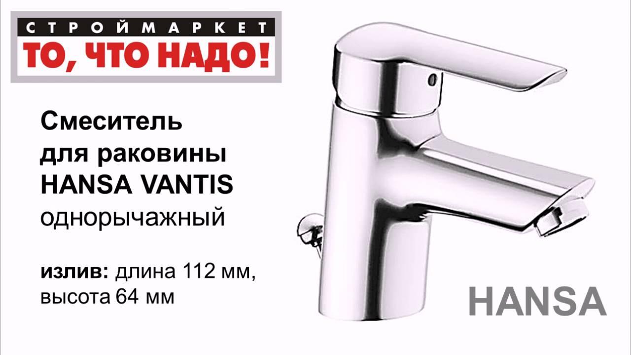 Интернет-магазин sima-land. Ru – смесители и комплектующие купить по цене опта от 14 руб. 2451 sku в наличии от производителя с доставкой. Москва, санкт-петербург, екатеринбург.