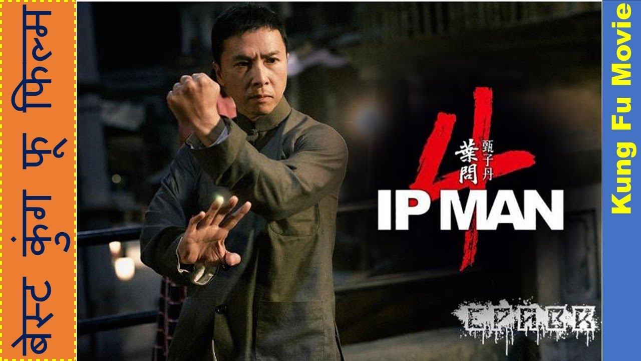 Download Action movie in Hindi | Chinese Movie in Hindi | Kung Fu Movie | Best Action Latest Movie