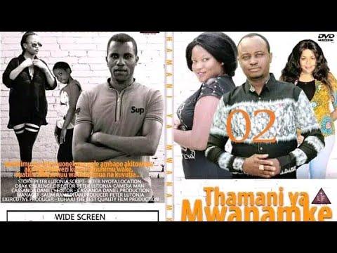 Download Filam mpya ya Tanzania. New bongo movie thamani ya mwanamke ep 02
