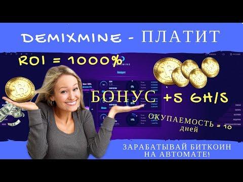 Президентская академия РАНХиГС Южно-Российский институт-филиал