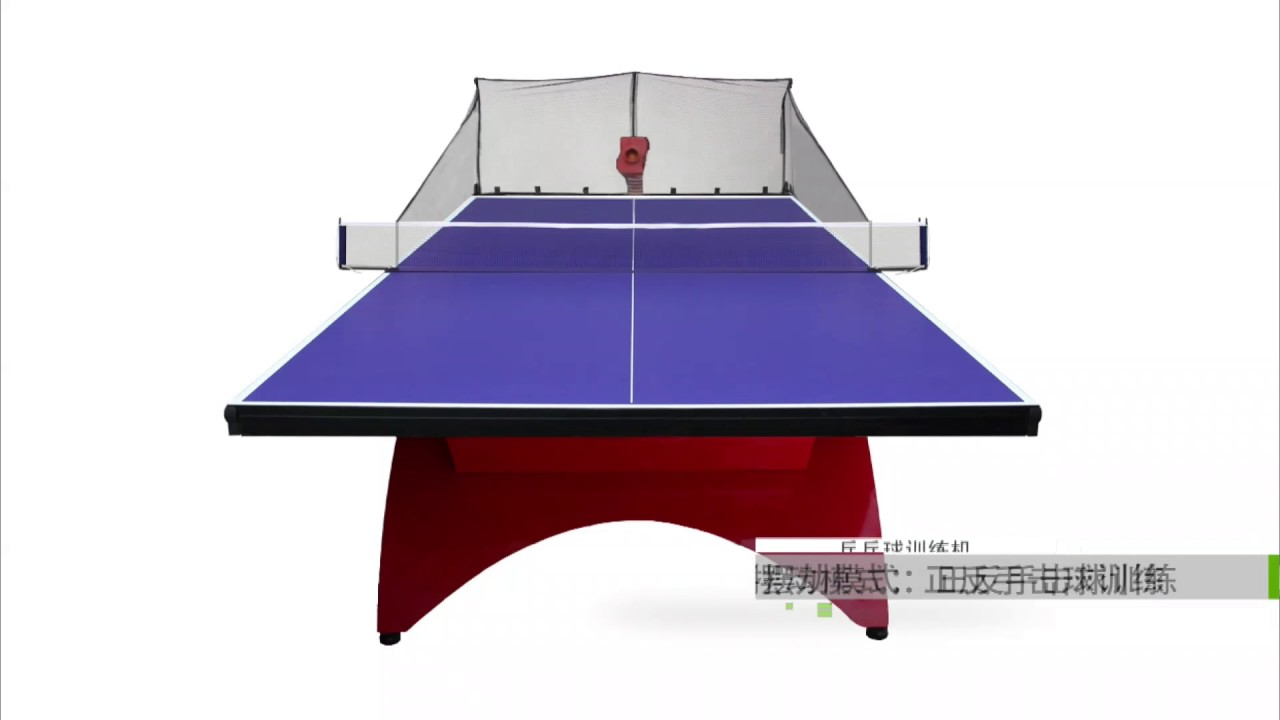 Siboasi D899 Table Tennis Training Shooting Machine Cn