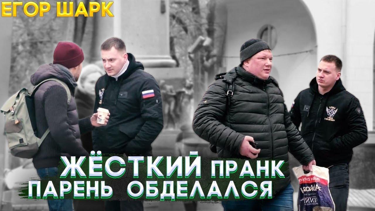 Жесткие пранки в Москве. Парень убежал в панике. Общественная организация в деле.