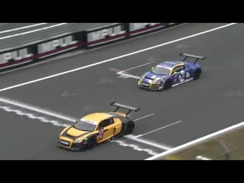 AUDI R8 LMS CUP FUJI RACE ROUND 11
