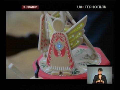 UA: Тернопіль: 19.11.2019. Новини. 19:00