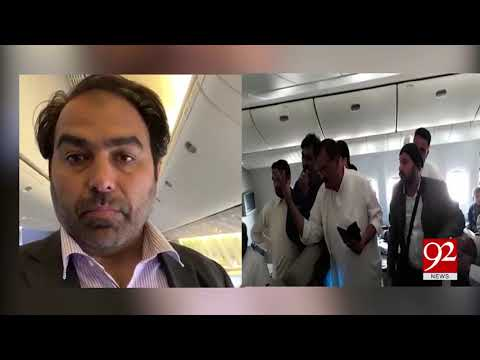 Karachi Aviation Staff deny medical treatement & put patient life at risk | 19 February 2019 |