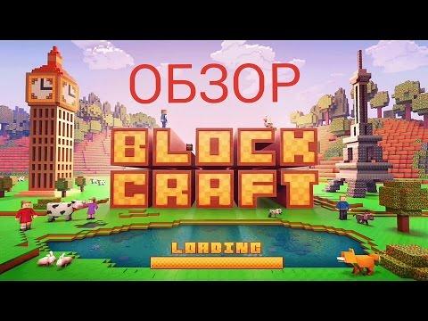 BLOCK CRAFT 3D | ОБЗОР ИГРЫ