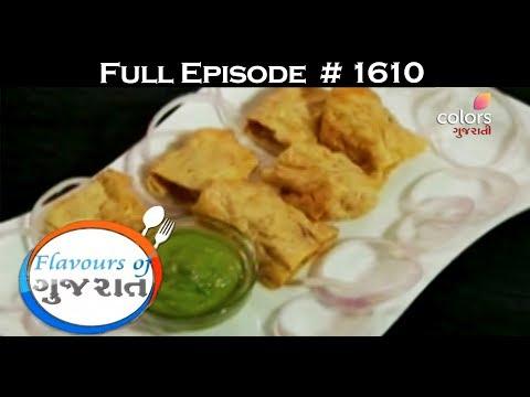 Flavours Of Gujarat - 23rd May 2017 - ફ્લાવોઉર્સ ઓફ ગુજરાત - Full Episode