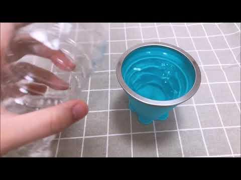 하오라이프 실리콘 휴대용 컵